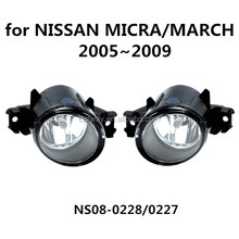 Fog light for NISSAN MICRA MARCH 2005 to 2009 car accessory parts