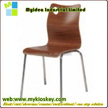 classic wood furniture dining chair/Restaurant chair american style wood chair
