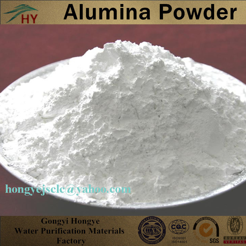 high pressure sodium lamp used high purity 99.99% aluminium oxide powder