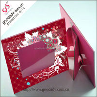 Latest low price and fine quality full color paper photo frame insert
