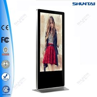 46 inch media player LCD interactive network touch screen totem