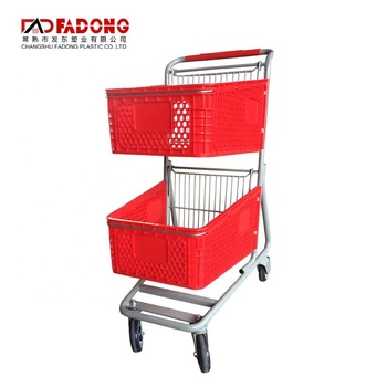 American style shopping trolley shopping cart with double basket holder