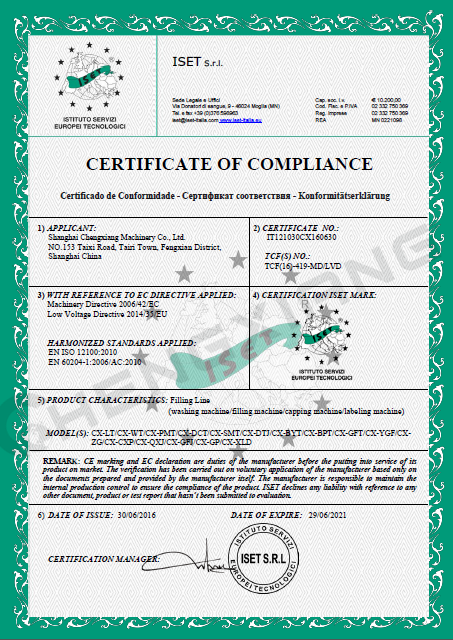 CE Certification.png