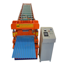 selling well all over the world aluminum metal self-supporting roofing panel making machine for sale portable