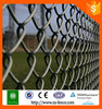 Hot Dipped Galvanized Used Color Chain Link Fencing high quality chain link fence