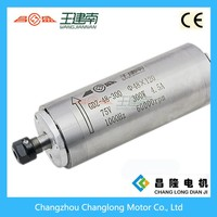 300w water cooling electric motor for metal and wood made in china