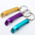 High quality custom metal wrench keychain tool