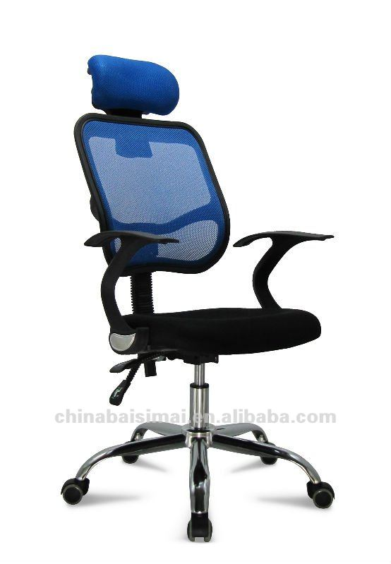 Foshan Heated Recliner mesh office chair indoor metal furniture