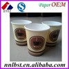disposable single wall paper cups for hot drink
