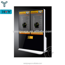 Hot sale Large Size 47 inch High Quality LCD monitor wholesale Kiosk