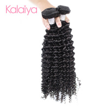 High Quality 7a 8a 9a zhoukou super star hair extensions