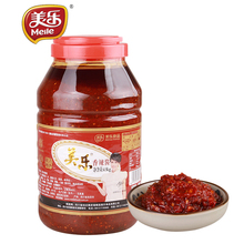 4.5kg plastic packaging Specialty Foods Chili dipping Hot Sauce for restaurant