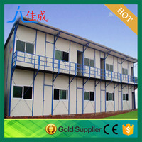 best selling high quality low price prefab poultry house design for layers in kenya farm
