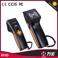 New Products RF Protocol UHF Rfid Reader Module RFID Card Reader Uhf Rfid Gate Reader For Parking System