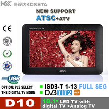 7 inch 9 inch 10 inch portable digital LED LCD TV player with dual DTV+ATV system Model: D9