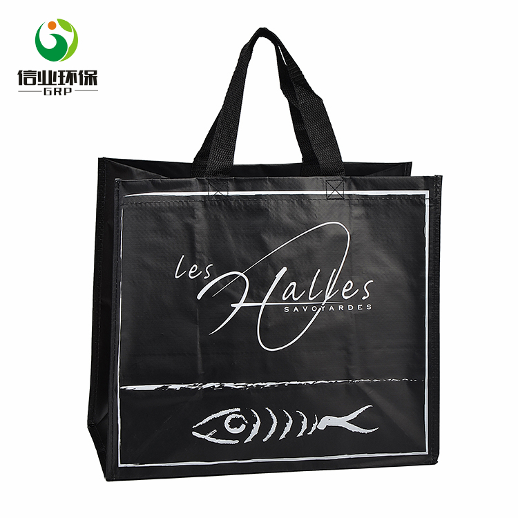 Promotional custom logo printed cheap reusable bag project black pp woven shopping bag