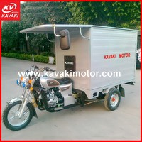 200cc Cargo Tricycle With Seal Box KV150ZH-A1/ Cabin Cargo Tricycle With Roof