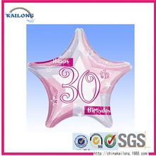 China Wholesale Balloons For Concert Adult Kids Birthday Party