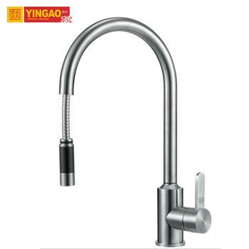 kitchen Supplies Stainless Steel 304 Pull Down Kitchen Sink Faucet