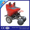 ANON 2-row potato planters for sale