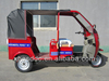 Polution-free Battery operated three wheel rickshaw in india market tuk tuk bajaj price list from qiangsheng supplier