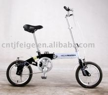 "12""small good quality folding bicycle(FP-FB05)"