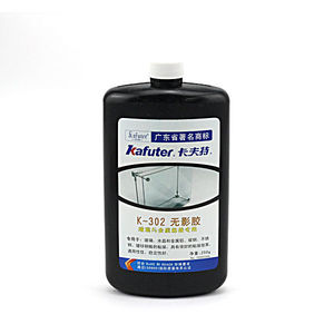China Manufacturer Kafuter K-302 UV Eyelash Extension Glue