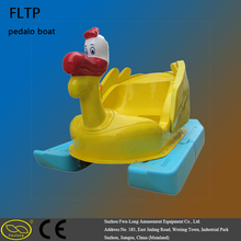 Commercial outdoor pedalo boat