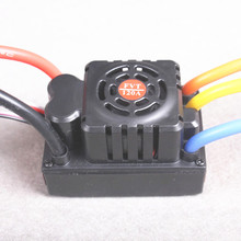 RC car brushless ESC 120A splash water proof for remote control car