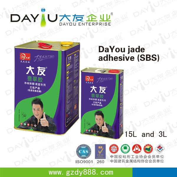 Wholesale fast bonding general purpose contact adhesive for wood metal PVC PU fabric