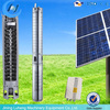 3KW 200m head Small Size deep well Solar Powered Submersible Water Pump with AC power as complement for agriculture
