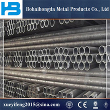 (TTG) Thermal Insulation Seamless Steel Pipe with High Density of PU from tianjin