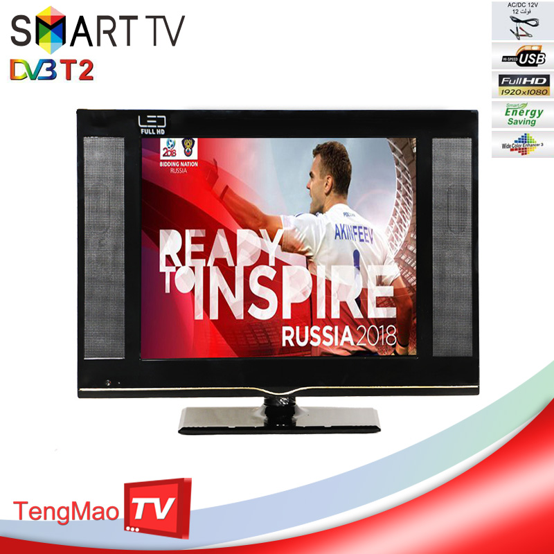 German television brands 22 inch LED TV in best price/ China Led tv price in India /LED TV