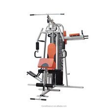 2015 Hot S-Long Brand 2 Station Fitness Equipment Multifunction Home Gym