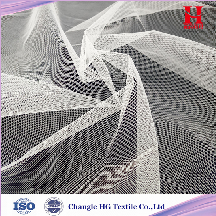 20D <strong>Nylon</strong> Hard Tulle Net Fabric For Wedding Dress