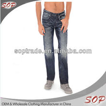 Cheap china wholesale clothing summer men silver jeans