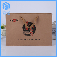 China Supplier Wholesale Food Use Brown Paper Bag With rope