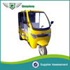 2014 new cost-effective adult electric tricycle for india