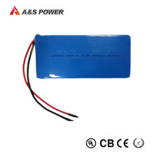 7365132 4S1P soft pack rechargeable lithium 5Ah 12.8V LiFePO4 battery 12V