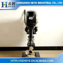 China Supplier YAMABISI boat engine HY-T40 BWS Electric Start Short Shaft 2 Stroke 40hp Outboard Motor