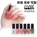 2015 charming color peel off water based nail polish 6pcs/set