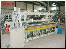 rapier loom machines used in textile industry