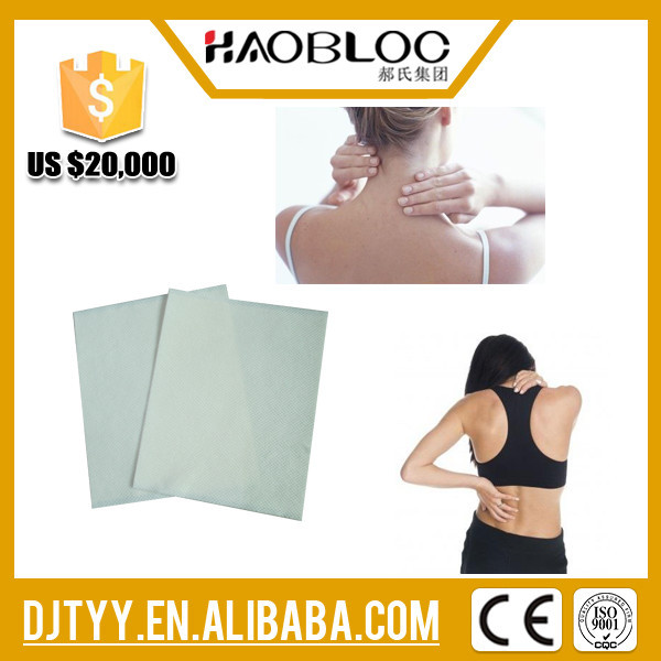 Alibaba Express Traditional Aroma Pain Relieve Plaster, Natural Healing Products, Marketing New Product