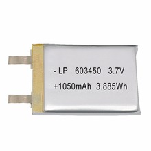 LP 603450 1050mah 3.7v li polymer battery for GPS tracker