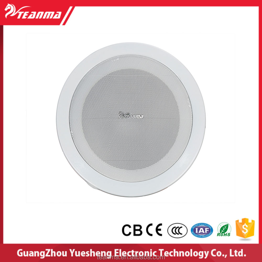 School factory restaurant 3-6w ceiling speaker