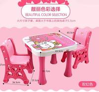 child bedroom furniture plastic table and chairs study table S-001