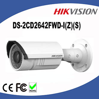 DS-2CD2642FWD-IS Hikvision 4MP WDR Vari-focal Dome IP Camera support Audio and SD Card