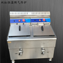 KFC chicken electric frying machine / commercial deep fryer with high quality