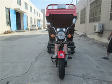 2000kg Motorized Self-discharging Heavy Load Double Rear Wheel Cargo Tricycle/three Wheel Motorcycle