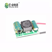 AC/DC12v 4w 5w 7w 9w 300mA boost solar constant current ip65 waterproof led driver
